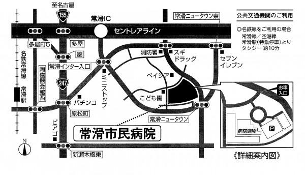 MAP_新病院04