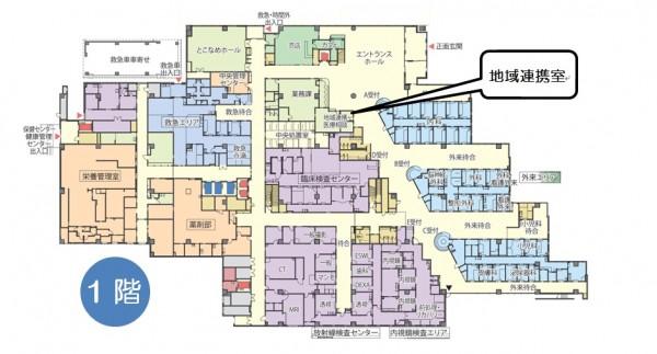 地域連携室の地図02