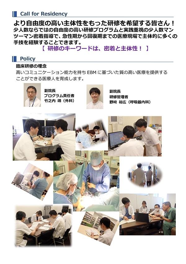 20180501研修医2018PDF版2